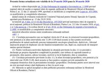 INFORMARE  PUBLICĂ